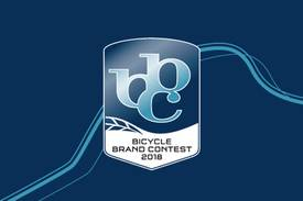 Bicycle Brand Contest 2018 Visual